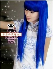 Taobao Agent Yoybuy Help You to Buy Wigs